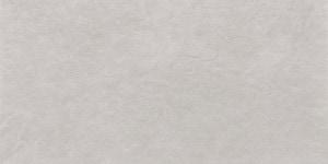 Płytka podłogowa Ceramika Limone Ash White 60x120cm